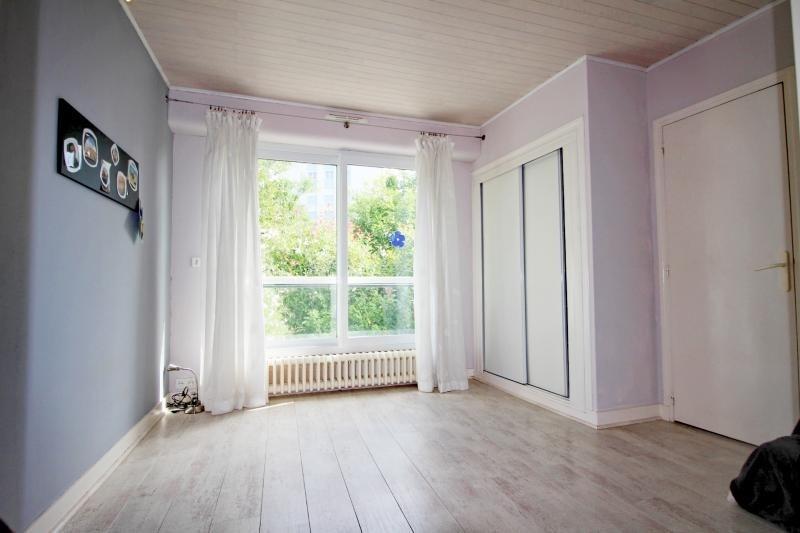 Vente appartement Lorient 234300€ - Photo 1