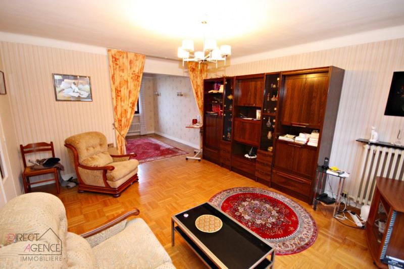 Vente maison / villa Gagny 325000€ - Photo 2