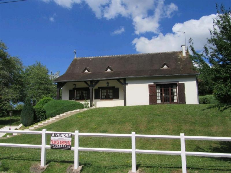 Vente maison / villa Chissay en touraine 241500€ - Photo 10