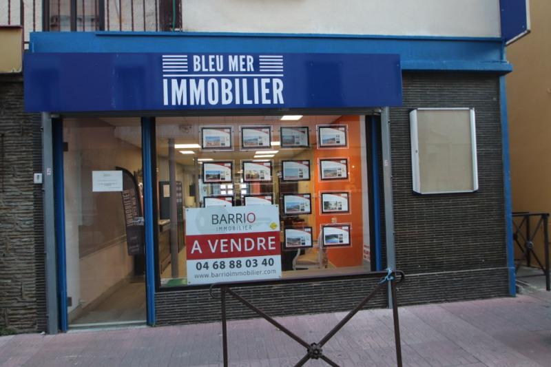 Vente local commercial Banyuls sur mer 15000€ - Photo 1