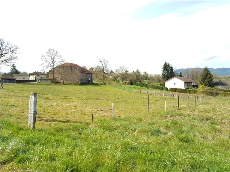 Vente terrain Nayemont les fosses 35 600€ - Photo 2