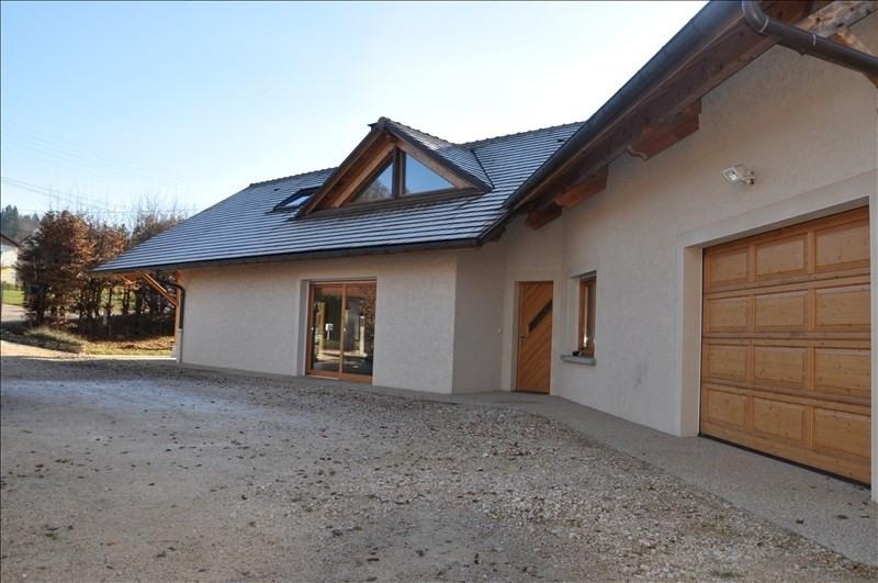 Vente maison / villa St martin du frene 297000€ - Photo 1