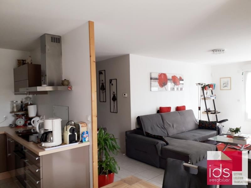Vente appartement La ravoire 275 000€ - Photo 4