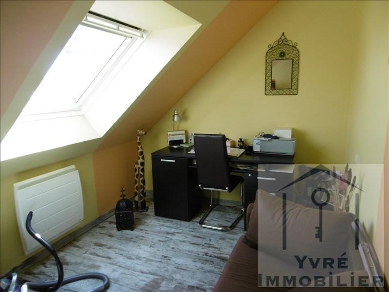 Sale house / villa Champagne 236250€ - Picture 6