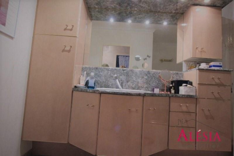 Sale apartment Châlons-en-champagne 93440€ - Picture 4