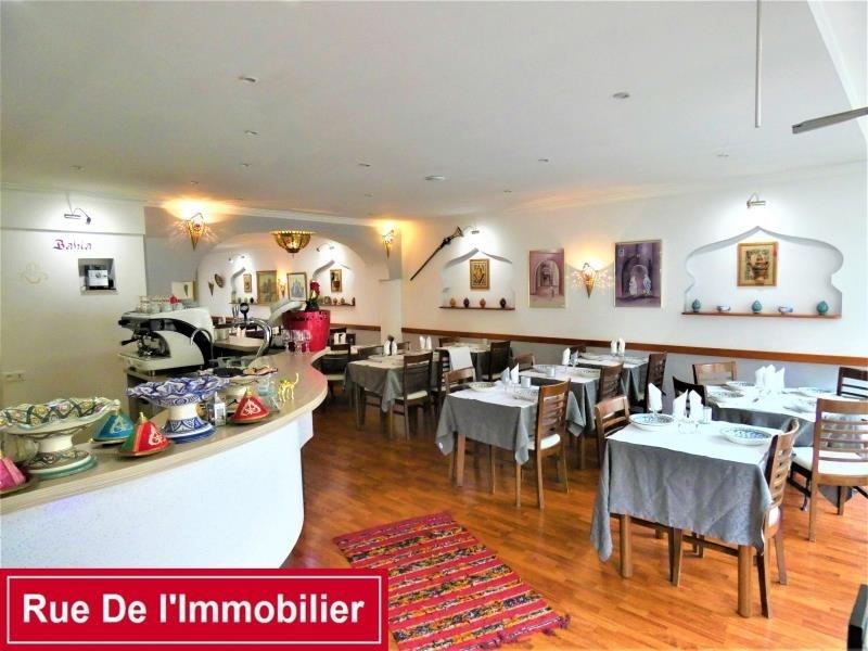 Commercial property sale shop Saverne 77000€ - Picture 3