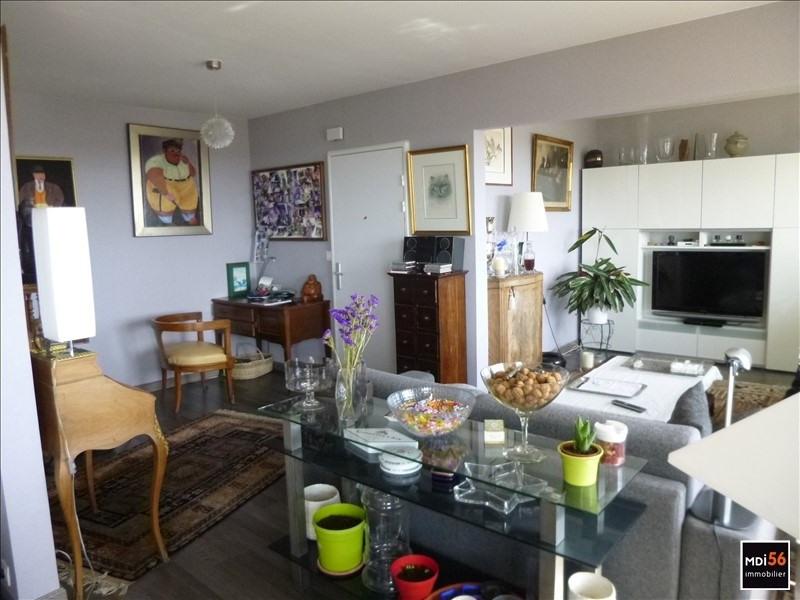 Vente appartement Lorient 298200€ - Photo 3