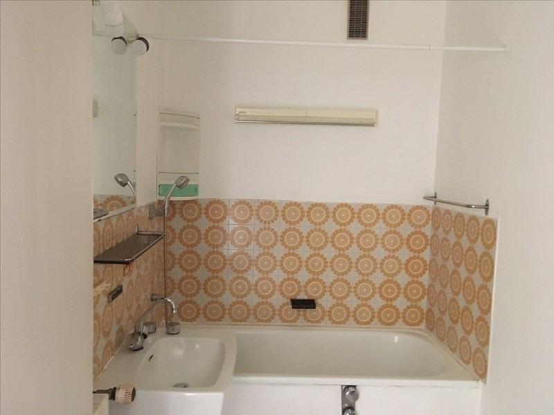 Vente appartement Hendaye 155000€ - Photo 5