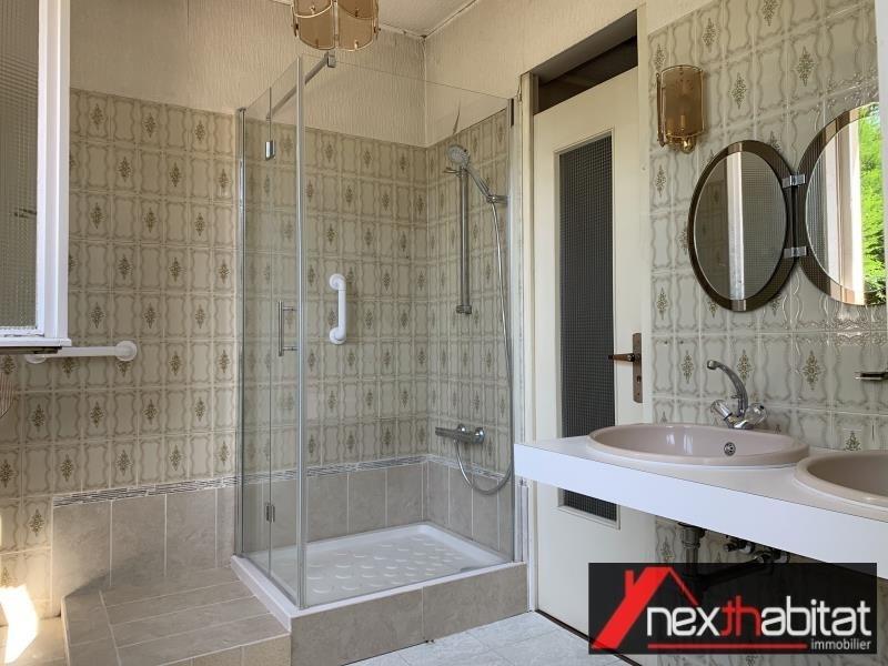 Vente maison / villa Les pavillons sous bois 229000€ - Photo 5