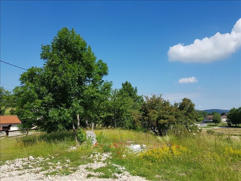 Vente terrain Condamine 59000€ - Photo 1