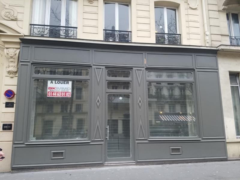 Location boutique Paris 4ème 2833€ HT/HC - Photo 1