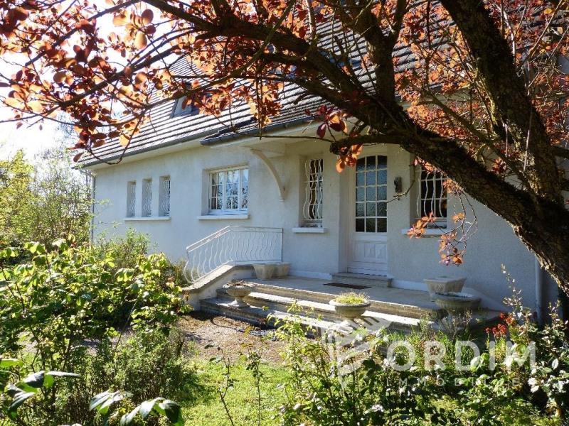 Vente maison / villa Bonny sur loire 215000€ - Photo 15