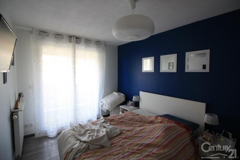 Vente maison / villa La salvetat st gilles 269000€ - Photo 5