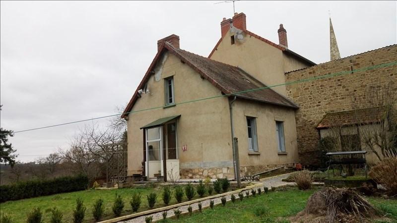 Sale house / villa Buxieres les mines 70000€ - Picture 3