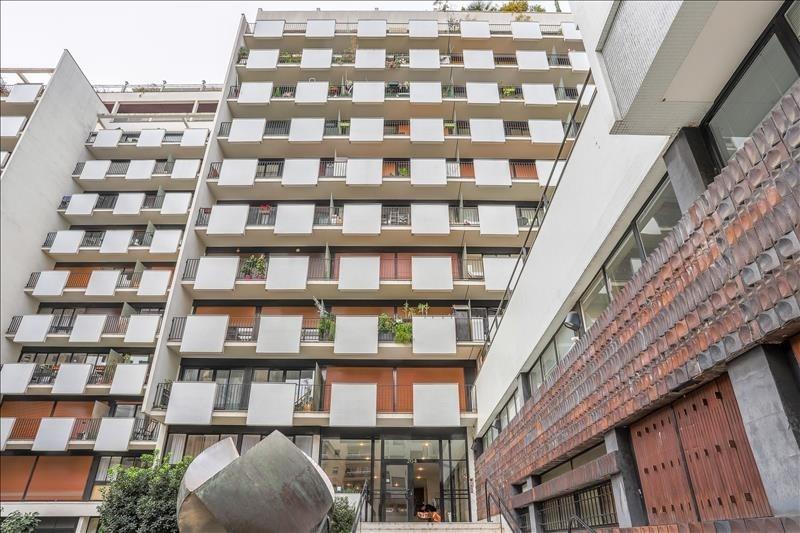 出售 公寓 Paris 15ème 324000€ - 照片 6