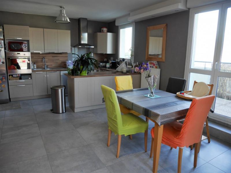 Vente appartement Échirolles 320000€ - Photo 2