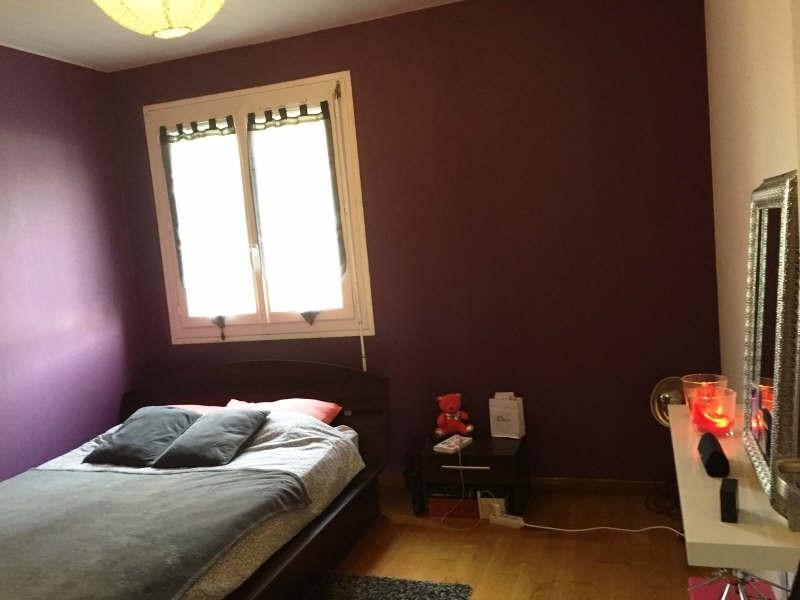Vente appartement Le havre 118000€ - Photo 4