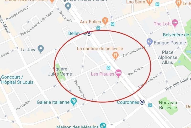 Vente local commercial Paris 11ème 550000€ - Photo 1