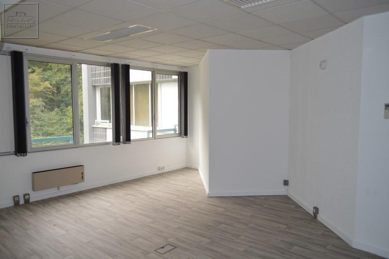 Vente bureau Lissieu 89000€ - Photo 8