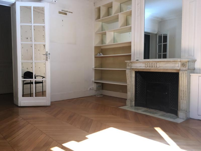 Rental apartment Paris 16ème 3900€ CC - Picture 2