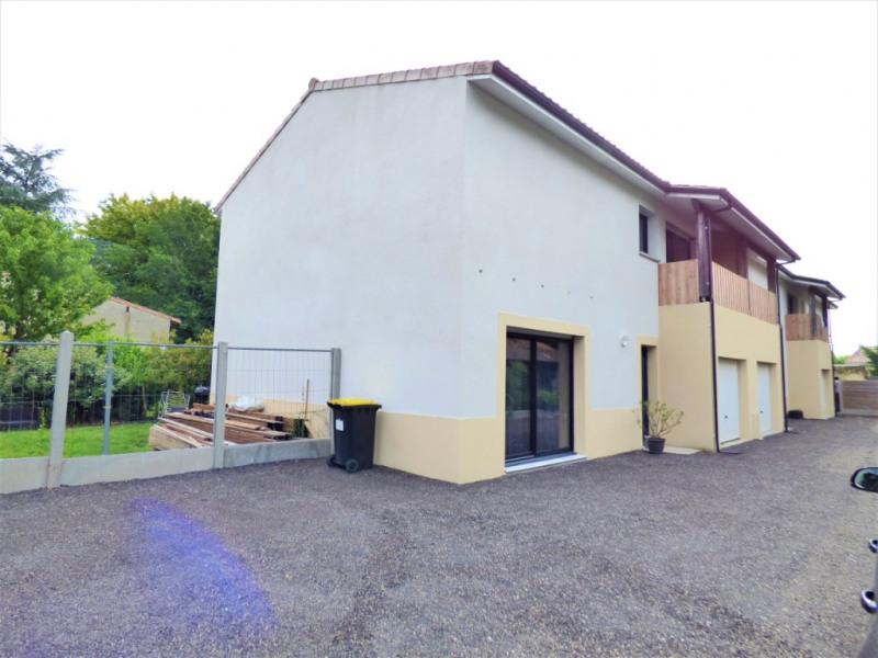 Продажa дом Izon 241500€ - Фото 1