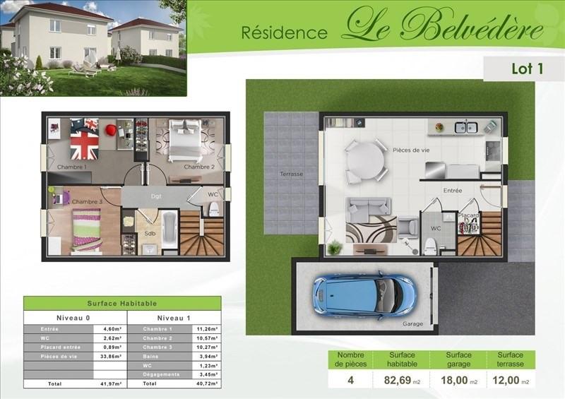 Sale house / villa Bourgoin jallieu 228000€ - Picture 2