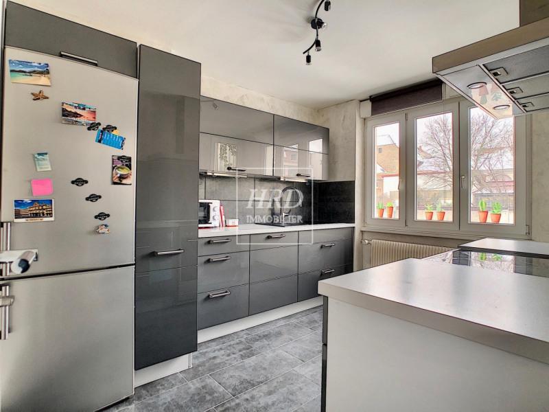 Vente appartement Strasbourg 224700€ - Photo 6