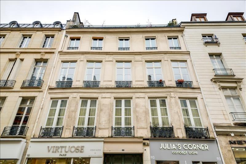 Vente bureau Paris 3ème 890000€ - Photo 2