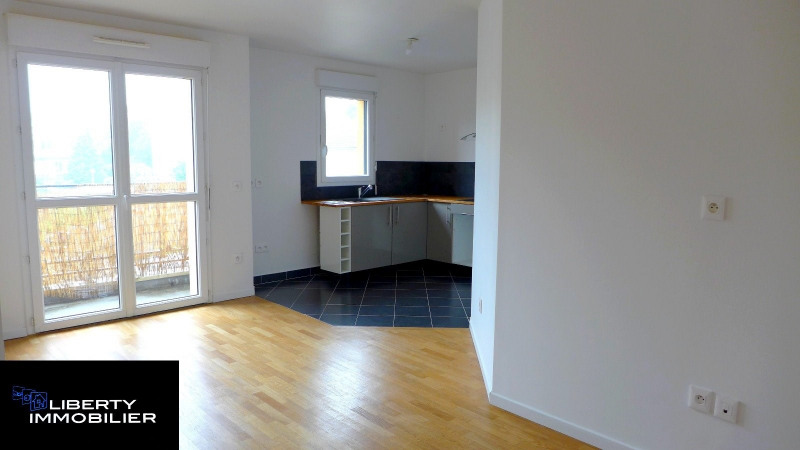 Vente appartement Trappes 149 000€ - Photo 2