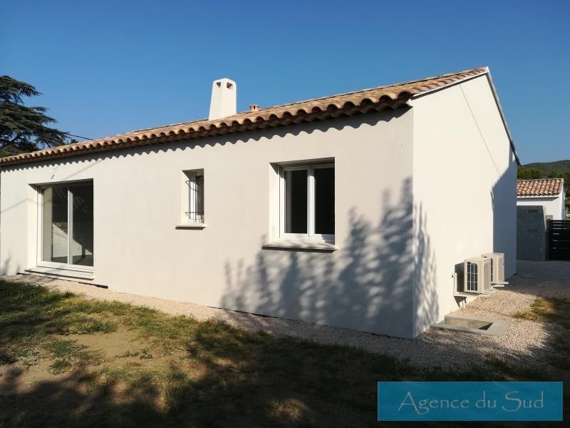 Vente maison / villa St zacharie 385000€ - Photo 6