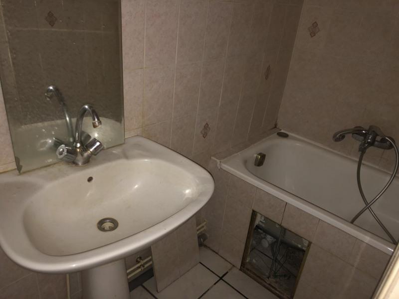 Venta  apartamento Vienne 54000€ - Fotografía 4