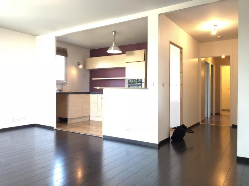 Location appartement Éragny 875€ CC - Photo 6