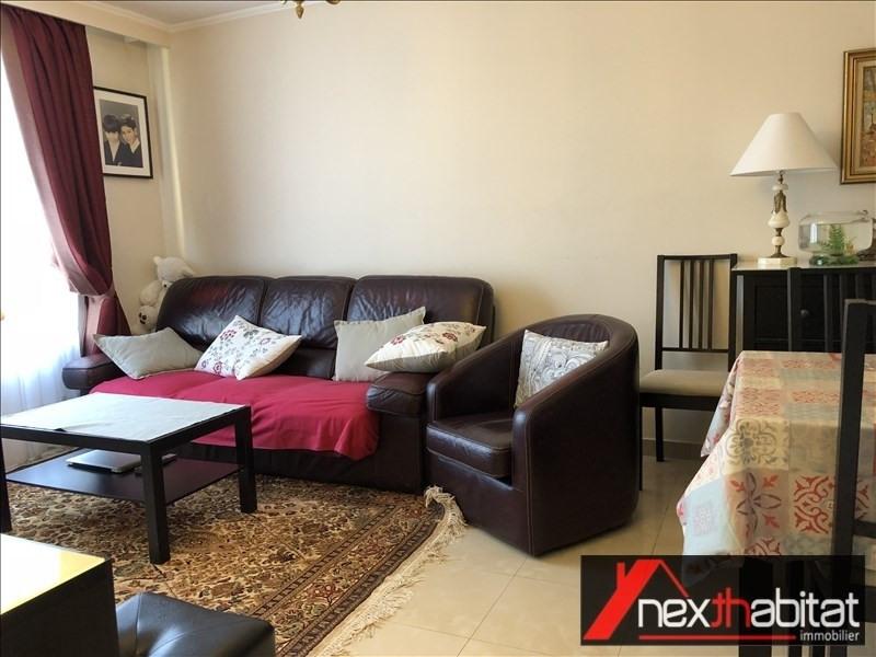 Vente appartement Les pavillons sous bois 153000€ - Photo 2