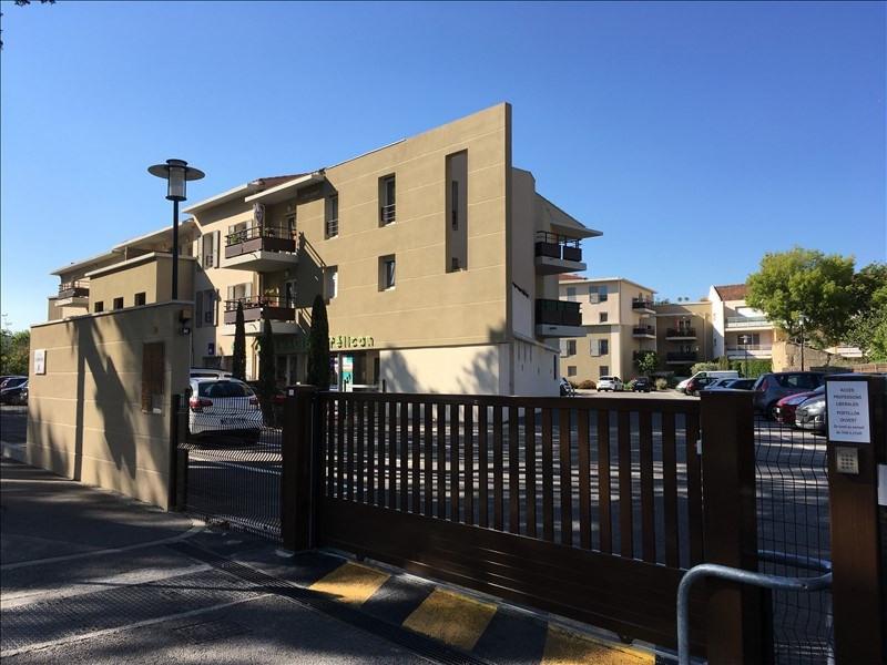 Location appartement Pelissanne 641€ CC - Photo 1