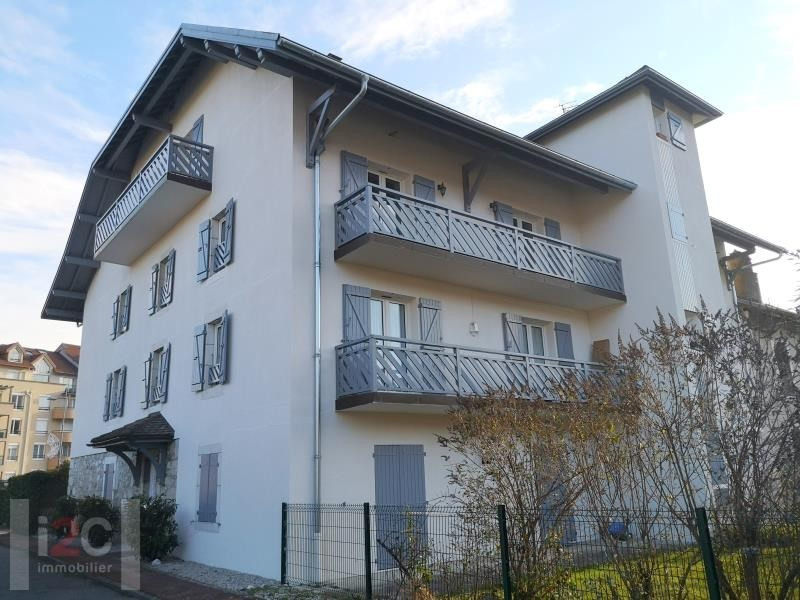 Vendita appartamento Divonne les bains 459000€ - Fotografia 1