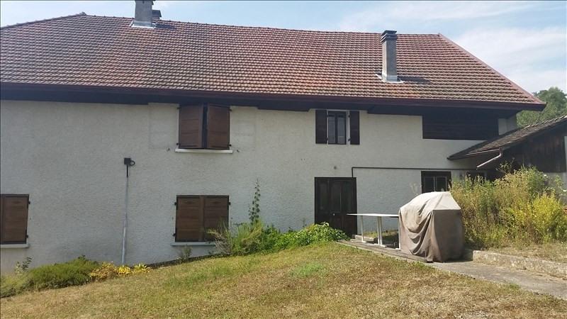 Deluxe sale house / villa Argonay 832000€ - Picture 2