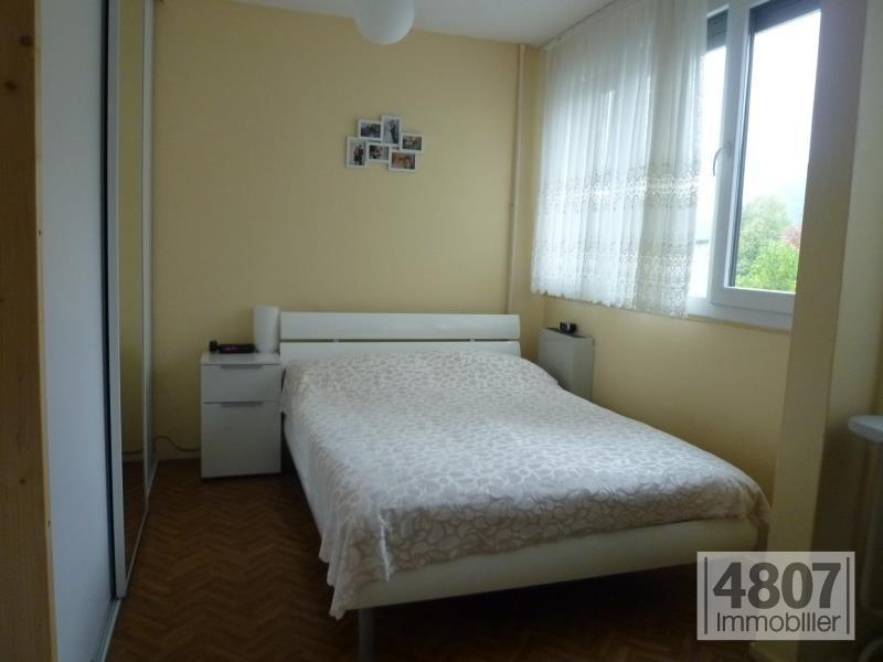 Vente appartement Bonneville 169000€ - Photo 4