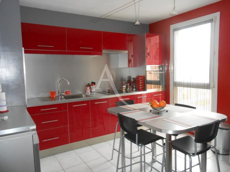Vente appartement Colomiers 149000€ - Photo 2