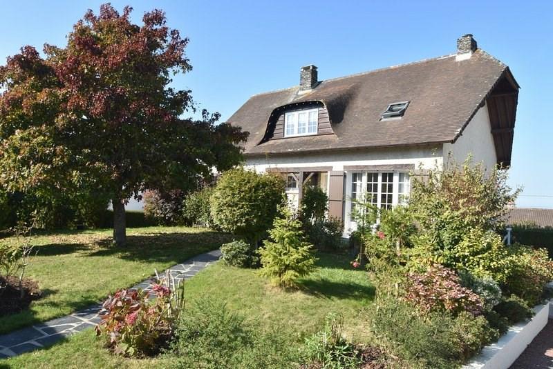 Verkoop  huis Grandcamp maisy 250000€ - Foto 1