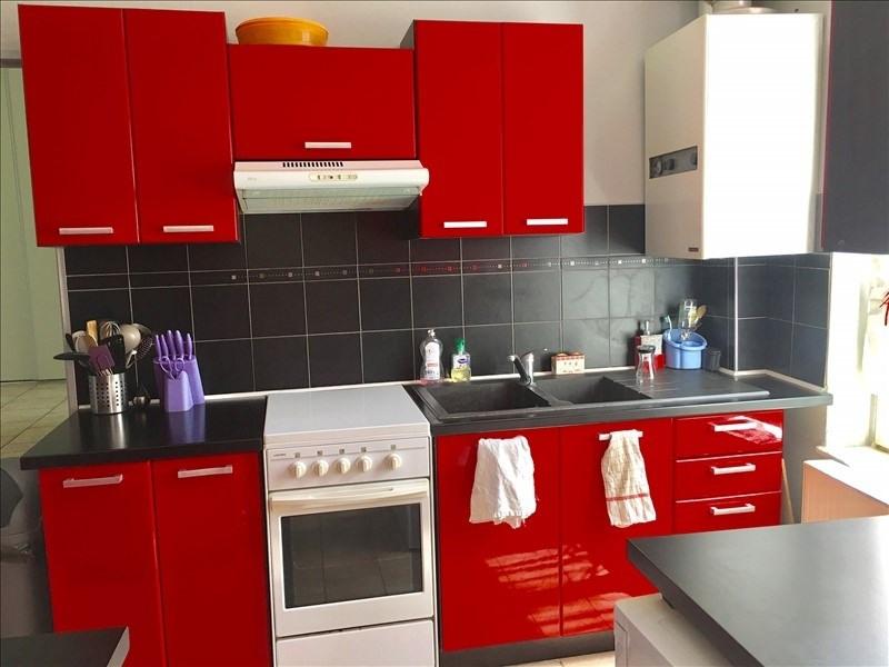 Vente maison / villa La ferte sous jouarre 125000€ - Photo 4