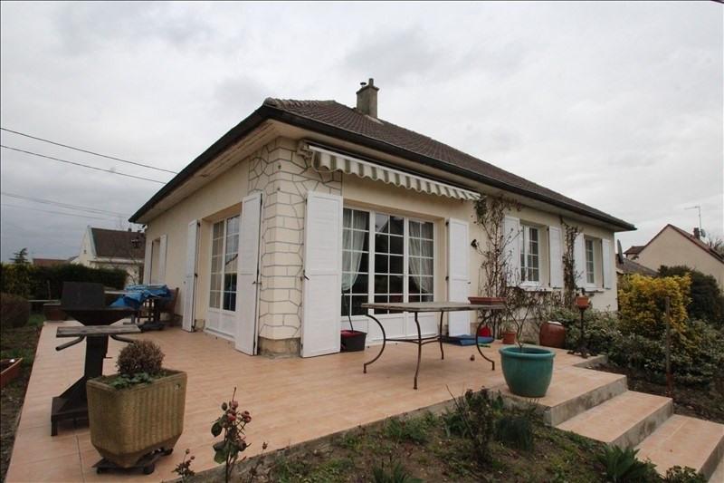 Vente maison / villa Lizy sur ourcq 236000€ - Photo 1