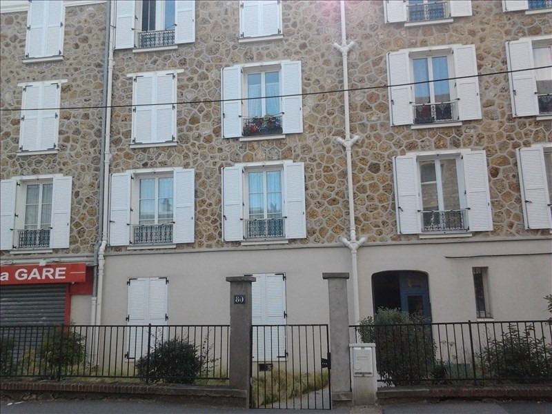 Location appartement Athis mons 560€ CC - Photo 1