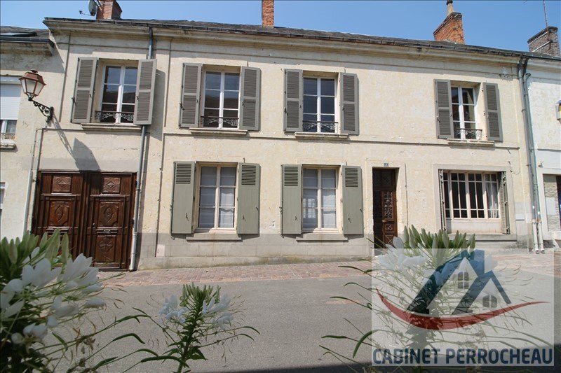 Vente maison / villa La chartre sur le loir 88920€ - Photo 1