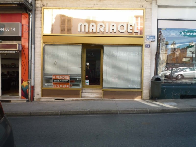 Sale shop Moulins 29 500€ - Picture 1