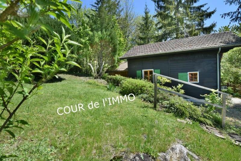 Vendita casa Lucinges 220000€ - Fotografia 1
