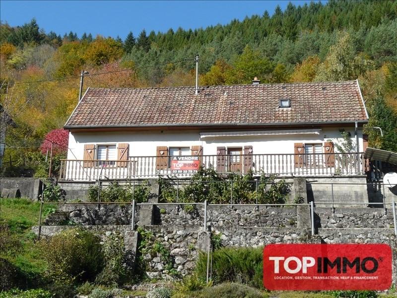 Sale house / villa Urbes 109500€ - Picture 2