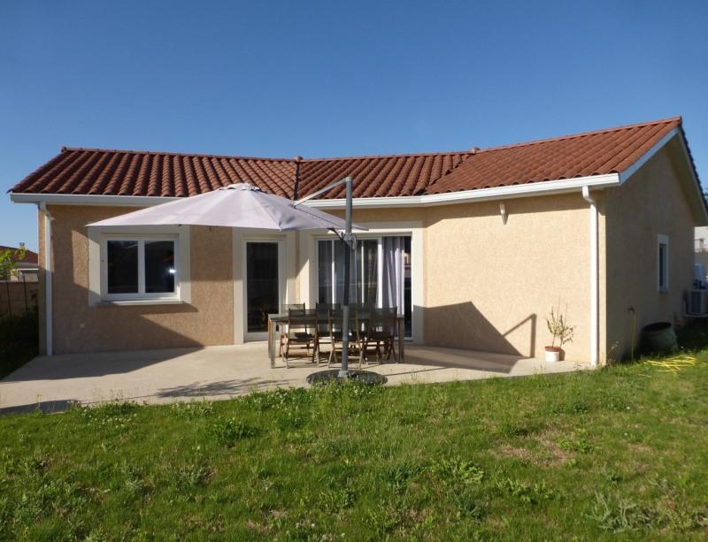 Vente maison / villa Assieu 235000€ - Photo 5