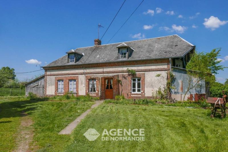 Vente maison / villa Montreuil-l'argille 55000€ - Photo 1