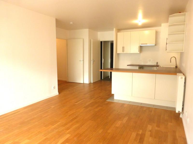 Vente appartement Massy 354000€ - Photo 4