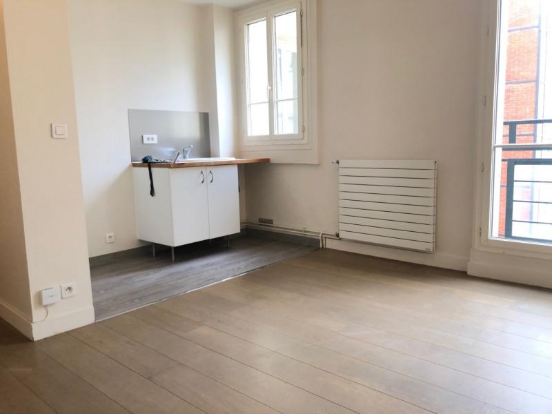 Location appartement Paris 15ème 1470,51€ CC - Photo 1